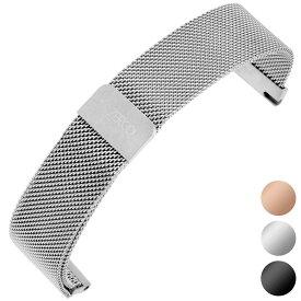 腕時計用 メッシュステンレスベルト 正規品 汎用品 取付幅:20mm [ZEROO] (尾錠)バックルなし [ZMB001]