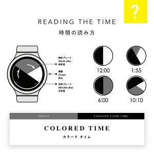 ZEROOCOLOREDTIMEゼロ電池式クォーツ腕時計[W01001B02SM02]イエロー