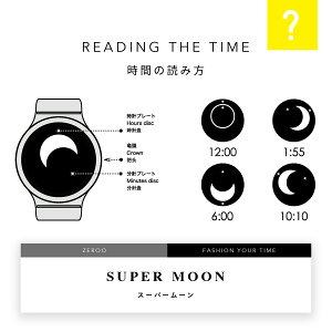 ZEROOSUPERMOONゼロ電池式クォーツ腕時計[W02007B01SM01]ホワイト