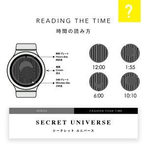 ZEROOSECRETUNIVERSEゼロ電池式クォーツ腕時計[W05013B03SM03]ブルー