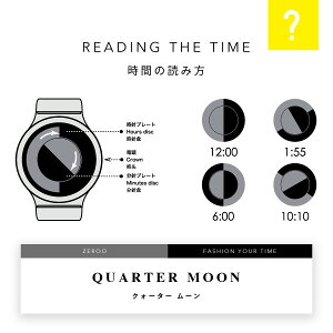 ZEROOQUARTERMOONゼロ電池式クォーツ腕時計[W08031B01SM01]ホワイト