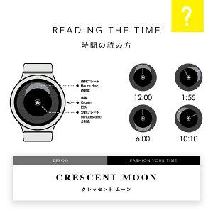 ZEROOCRESCENTMOONゼロ電池式クォーツ腕時計[W09037B04SM04]ホワイト