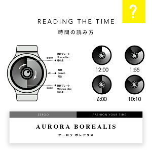 ZEROOAURORABOREALISゼロ電池式クォーツ腕時計[W12020B03SM03]ピンク