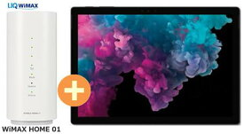 UQ WiMAX 正規代理店 3年契約UQ Flat ツープラスmicrosoft Surface Pro 6 KJT-00027 [プラチナ] + WIMAX2+ WiMAX HOME 01 マイクロソフト タブレットPC セット Windows 10 ワイマックス 新品【回線セット販売】B