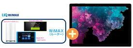 UQ WiMAX 正規代理店 3年契約UQ Flat ツープラスmicrosoft Surface Pro 6 KJT-00027 [プラチナ] + WIMAX2+ (WX04,W05,HOME L01s)選択 マイクロソフト タブレットPC セット Windows 10 ワイマックス 新品【回線セット販売】B