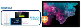 UQ WiMAX 正規代理店 3年契約UQ Flat ツープラスmicrosoft Surface Pro 6 KJT-00023 [ブラック] + WIMAX2+ (WX04,W05,HOME L01s)選択 マイクロソフト タブレットPC セット Windows 10 ワイマックス 新品【回線セット販売】B