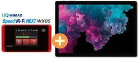 UQ WiMAX 正規代理店 3年契約UQ Flat ツープラスmicrosoft Surface Pro 6 KJT-00023 [ブラック] + WIMAX2+ Speed Wi-Fi NEXT WX05 マイクロソフト タブレットPC セット Windows 10 ワイマックス 新品【回線セット販売】B