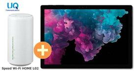 UQ WiMAX 正規代理店 3年契約UQ Flat ツープラスmicrosoft Surface Pro 6 KJT-00023 [ブラック] + WIMAX2+ Speed Wi-Fi HOME L02 マイクロソフト タブレットPC セット Windows 10 新品【回線セット販売】B