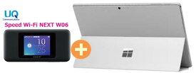 UQ WiMAX 正規代理店 3年契約UQ Flat ツープラスmicrosoft Surface Pro 6 KJT-00014 [プラチナ] + WIMAX2+ Speed Wi-Fi NEXT W06 マイクロソフト タブレットPC セット Windows 10 新品【回線セット販売】B