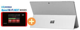 UQ WiMAX 正規代理店 3年契約UQ Flat ツープラスmicrosoft Surface Pro 6 KJT-00014 [プラチナ] + WIMAX2+ Speed Wi-Fi NEXT WX05 マイクロソフト タブレットPC セット Windows 10 ワイマックス 新品【回線セット販売】B