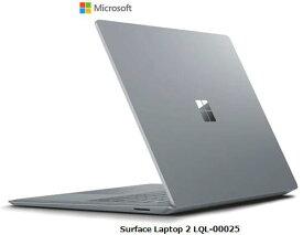 microsoft Surface Laptop 2 LQL-00025マイクロソフト ノート PC Windows 10 単体 新品