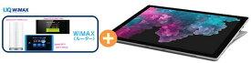 UQ WiMAX 正規代理店 3年契約UQ Flat ツープラスmicrosoft Surface Pro LGN-00017 + WIMAX2+ (WX04,W05,HOME L01s)選択 マイクロソフト タブレットPC セット Windows 10 ワイマックス 新品【回線セット販売】B