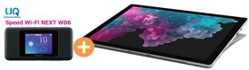 UQ WiMAX 正規代理店 3年契約UQ Flat ツープラスmicrosoft Surface Pro LGN-00017 + WIMAX2+ Speed Wi-Fi NEXT W06 マイクロソフト タブレットPC セット Windows 10 新品【回線セット販売】B