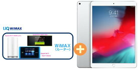 UQ WiMAX 正規代理店 3年契約UQ Flat ツープラスAPPLE iPad Air 10.5インチ 第3世代 Wi-Fi 256GB 2019年春モデル MUUR2J/A [シルバー] + WIMAX2+ (WX04,W05,HOME L01s)選択 アップル タブレット セット iOS アイパッド 新品【回線セット販売】B
