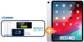 UQ WiMAX 正規代理店 3年契約UQ Flat ツープラスAPPLE iPad Pro 11インチ Wi-Fi 256GB MTXR2J/A [シルバー] + WIMAX2+ (WX04,W05,HOME L01s)選択 アップル タブレット セット iOS アイパッド 新品【回線セット販売】B