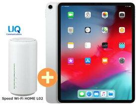 UQ WiMAX 正規代理店 3年契約UQ Flat ツープラスAPPLE iPad Pro 11インチ Wi-Fi 256GB MTXR2J/A [シルバー] + WIMAX2+ Speed Wi-Fi HOME L02 アップル タブレット セット iOS アイパッド 新品【回線セット販売】B