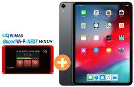 UQ WiMAX 正規代理店 3年契約UQ Flat ツープラスAPPLE iPad Pro 11インチ Wi-Fi 256GB MTXQ2J/A [スペースグレイ] + WIMAX2+ Speed Wi-Fi NEXT WX05 アップル タブレット セット iOS アイパッド 新品【回線セット販売】B