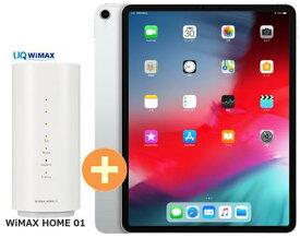 UQ WiMAX 正規代理店 3年契約UQ Flat ツープラスAPPLE iPad Pro 12.9インチ Wi-Fi 64GB MTEM2J/A [シルバー] + WIMAX2+ WiMAX HOME 01 アップル タブレット セット iOS アイパッド 新品【回線セット販売】B
