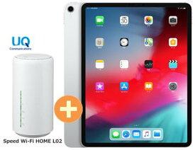 UQ WiMAX 正規代理店 3年契約UQ Flat ツープラスAPPLE iPad Pro 12.9インチ Wi-Fi 64GB MTEM2J/A [シルバー] + WIMAX2+ Speed Wi-Fi HOME L02 アップル タブレット セット iOS アイパッド 新品【回線セット販売】B