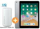 UQ WiMAX 正規代理店 3年契約UQ Flat ツープラスAPPLE iPad 9.7インチ Wi-Fiモデル 128GB MR7J2J/A [スペースグ...