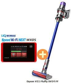 UQ WiMAX 正規代理店 3年契約UQ Flat ツープラスDyson V11 Fluffy SV14 FF + WIMAX2+ Speed Wi-Fi NEXT WX05 ダイソン ハンディ スティック コードレス掃除機 家電 セット 新品【回線セット販売】B