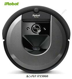 【12/4〜11日 買いまわりでポイント最大17倍】iRobot ルンバi7 i715060 アイロボット 家電 掃除機 単体 新品