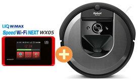 UQ WiMAX 正規代理店 3年契約UQ Flat ツープラスiRobot ルンバi7 i715060 + WIMAX2+ Speed Wi-Fi NEXT WX05 アイロボット 家電 掃除機 セット 新品【回線セット販売】B