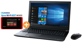 UQ WiMAX 正規代理店 3年契約UQ Flat ツープラス東芝 dynabook T75 T75/GB PT75GBP-BEA2 [プレシャスブラック] + WIMAX2+ Speed Wi-Fi NEXT WX05 2018年夏モデル ダイナブック ノートパソコン TOSHIBA PC セット Windows10 Office 新品【回線セット販売】B