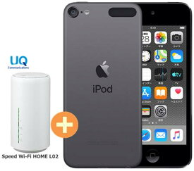 UQ WiMAX 正規代理店 3年契約UQ Flat ツープラスAPPLE 第7世代 iPod touch MVJ62J/A [128GB スペースグレイ] + WIMAX2+ Speed Wi-Fi HOME L02 アップル DAP セット MP3 iOS Bluetooth 新品【回線セット販売】B