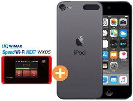 UQ WiMAX 正規代理店 3年契約UQ Flat ツープラスAPPLE 第7世代 iPod touch MVJ62J/A [128GB スペースグレイ] + WIMAX2+ Speed Wi-Fi NEXT WX05 アップル DAP セット MP3 iOS Bluetooth ワイマックス 新品【回線セット販売】B