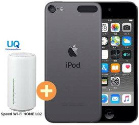 UQ WiMAX 正規代理店 3年契約UQ Flat ツープラスAPPLE 第7世代 iPod touch MVJE2J/A [256GB スペースグレイ] + WIMAX2+ Speed Wi-Fi HOME L02 アップル DAP セット MP3 iOS Bluetooth 新品【回線セット販売】B