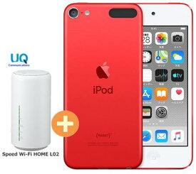 UQ WiMAX 正規代理店 3年契約UQ Flat ツープラスAPPLE 第7世代 iPod touch (PRODUCT) RED MVJF2J/A [256GB レッド] + WIMAX2+ Speed Wi-Fi HOME L02 アップル DAP セット MP3 iOS Bluetooth 新品【回線セット販売】B