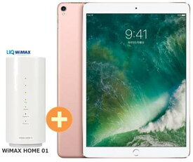UQ WiMAX 正規代理店 3年契約UQ Flat ツープラスAPPLE iPad Pro 10.5インチ Wi-Fi 256GB MPF22J/A [ローズゴールド] + WIMAX2+ WiMAX HOME 01 アップル タブレット セット iOS アイパッド 新品【回線セット販売】B