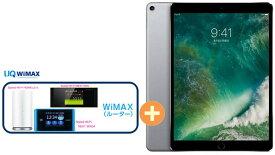 UQ WiMAX 正規代理店 3年契約UQ Flat ツープラスAPPLE iPad Pro 10.5インチ Wi-Fi 256GB MPDY2J/A [スペースグレイ] + WIMAX2+ (WX04,W05,HOME L01s)選択 アップル タブレットPC セット 新品【回線セット販売】B