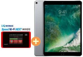 UQ WiMAX 正規代理店 3年契約UQ Flat ツープラスAPPLE iPad Pro 10.5インチ Wi-Fi 256GB MPDY2J/A [スペースグレイ] + WIMAX2+ Speed Wi-Fi NEXT WX05 アップル タブレット セット iOS アイパッド 新品【回線セット販売】B
