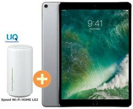 UQ WiMAX 正規代理店 3年契約UQ Flat ツープラスAPPLE iPad Pro 10.5インチ Wi-Fi 256GB MPDY2J/A [スペースグレイ] + WIMAX2+ Speed Wi-Fi HOME L02 アップル タブレット セット iOS アイパッド 新品【回線セット販売】B