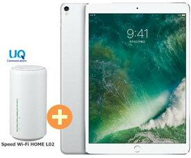UQ WiMAX 正規代理店 3年契約UQ Flat ツープラスAPPLE iPad Pro 10.5インチ Wi-Fi 256GB MPF02J/A [シルバー] + WIMAX2+ Speed Wi-Fi HOME L02 アップル タブレット セット iOS アイパッド 新品【回線セット販売】B