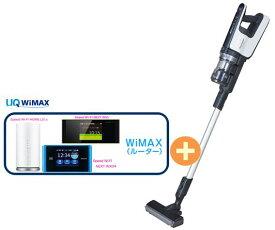 【12/4〜11楽天カード決済でポイント最大26倍相当】UQ WiMAX 正規代理店 2年契約パナソニック パワーコードレス MC-VGS8000 + WIMAX2+ (HOME 01,WX05,W06,HOME L02)選択 Panasonic スティック ハンディ コードレス掃除機 家電 セット 新品【回線セット販売】B