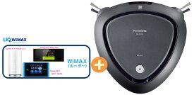 【12/4〜11楽天カード決済でポイント最大26倍相当】UQ WiMAX 正規代理店 2年契約パナソニック RULO MC-RS310-H [メタリックブラック] + WIMAX2+ (HOME 01,WX05,W06,HOME L02)選択 Panasonic ロボット 掃除機 家電 セット 新品【回線セット販売】B