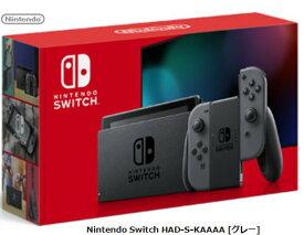 任天堂 Nintendo Switch HAD-S-KAAAA [グレー]ニンテンドー スイッチ 2019年8月発売モデル ゲーム機 単体 新品 Nintendo 本体
