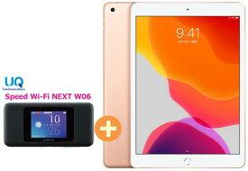 【4/9-16 お買い物マラソン ポイント最大14倍相当】UQ WiMAX 正規代理店 2年契約APPLE iPad 10.2インチ 第7世代 Wi-Fi 32GB 2019年秋モデル MW762J/A [ゴールド] + WIMAX2+ Speed Wi-Fi NEXT W06 アップル タブレット PC セット アイパッド 新品【回線セット販売】B