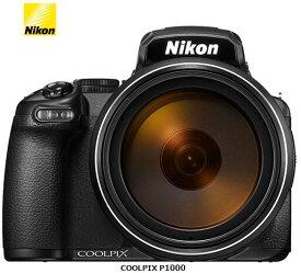【12/4〜11楽天カード決済でポイント最大26倍相当】Nicon COOLPIX P1000 ニコン コンパクトデジタルカメラ 単体 新品