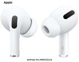 【1/24〜28 エントリーでポイント最大15倍相当】保証未開始品 Apple AirPods Pro MWP22J/A 本体 アップル ワイヤレスイヤホン 単体 新品
