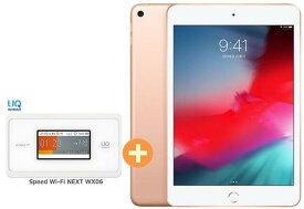UQ WiMAX 正規代理店 2年契約APPLE iPad mini 7.9インチ 第5世代 Wi-Fi 64GB 2019年春モデル MUQY2J/A [ゴールド] + WIMAX2+ Speed Wi-Fi NEXT WX06 アップル タブレット セット iOS アイパッド 新品【回線セット販売】B