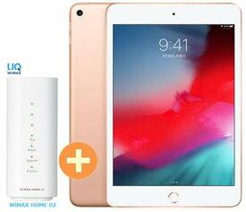 【4/9-16 お買い物マラソン ポイント最大14倍相当】UQ WiMAX 正規代理店 2年契約APPLE iPad mini 7.9インチ 第5世代 Wi-Fi 64GB 2019年春モデル MUQY2J/A [ゴールド] + WIMAX2+ WiMAX HOME02 アップル タブレット セット iOS アイパッド 新品【回線セット販売】B