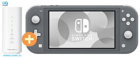 UQ WiMAX 正規代理店 2年契約任天堂 Nintendo Switch Lite [グレー] + WIMAX2+ WiMAX HOME02 端末代込 ニンテンドー スイッチ ゲーム機 セット 新品【回線セット販売】B