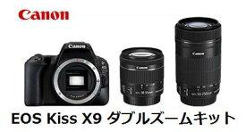 【2/16〜29楽天カード決済でポイント最大19倍相当】CANON EOS Kiss X9 ダブルズームキット 単体 新品