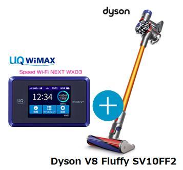 UQ WiMAX 正規代理店 3年契約UQ Flat ツープラスまとめてプラン1670Dyson V8 Fluffy SV10FF2 + WIMAX2+ Speed Wi-Fi NEXT WX03 ダイソン ハンディ スティック コードレス掃除機 家電 セット ワイマックス 新品【回線セット販売】