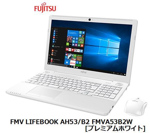 富士通 FMV LIFEBOOK AH53/B2 FMVA53B2W [プレミアムホワイト]FUJITSU PC 単体 新品