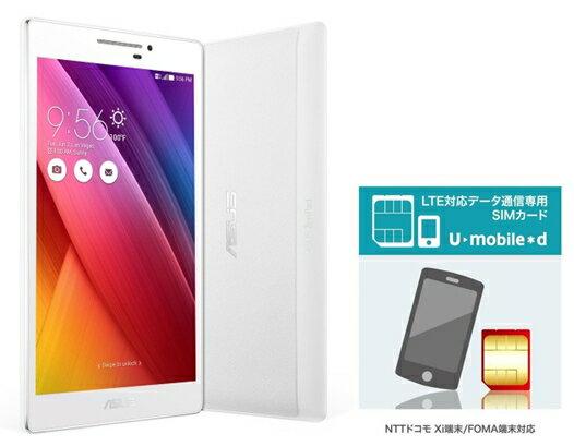 (無制限プラン選択可能)月額680円(税抜)〜 最大1ヶ月間無料 ZenPad 7.0 SIMフリー+データSIMカード(microSIM)タブレット セット アンドロイド Android NTTドコモ回線(docomo 回線) LTE U-mobile*d(umobile)【送料無料】